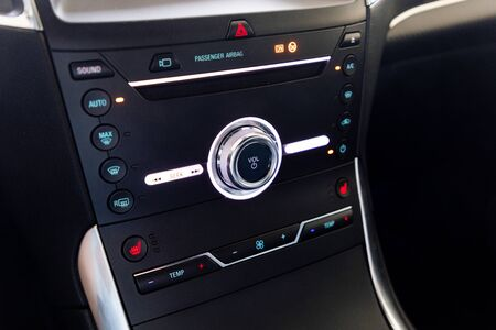 Control buttons in interior of a modern car