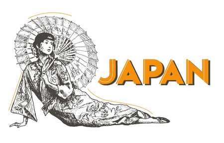 Geisha Woman Wearing Formal Kimono and Holding Decorated Umbrella in Lying Pose Vector Illustration. Sketched Drawn Japanese Female Entertaining Guests Concept
