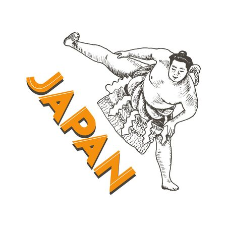 Sumo Fighter Standing with His Right Leg Up in the Air Vector Illustration. Sketched Picture of Traditional Japanese Fight 向量圖像