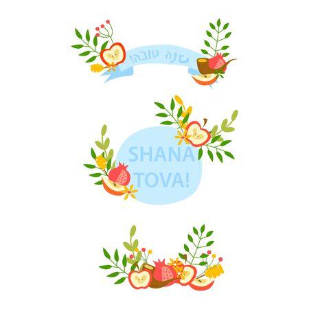 Compositions symboliques du nouvel an juif avec ensemble de vecteurs d'éléments de pomme, de grenade et d'éléments floraux. Composition florale avec Rosh Hashanah et Shana Tova Inscription pour cartes postales et cartes de voeux
