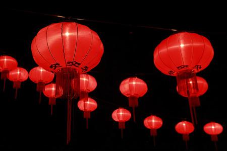 chinese lantern: Chinese lanterns