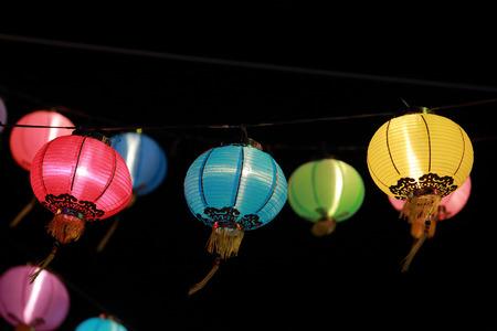 multicolor lantern: Chinese lanterns