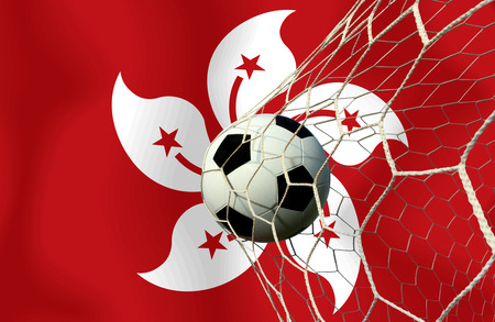 Hong Kong soccer ball photo
