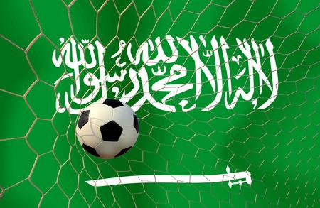 Saudi Arabia soccer ball photo