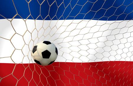 yugoslavia: Yugoslavia soccer ball Stock Photo