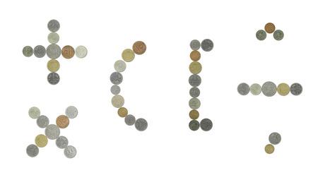 multiply: m�s, menos, multiplicar los soportes y las comas firmar con monedas antiguas