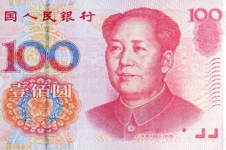 One hundred yuan, Chinese money. Reklamní fotografie