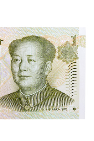the chairman: Portrait of the chairman Mao fron one yuan banknote.