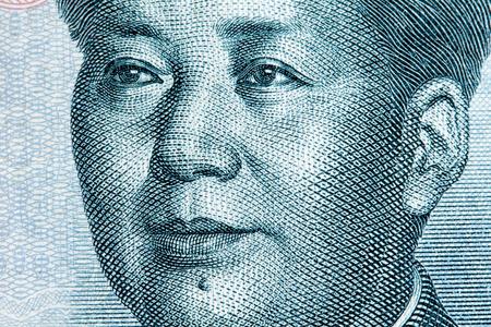 chairman: Portrait of Mao Zedong on ten chinese yuan. Stock Photo