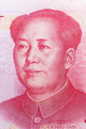 Mao Zedong on 100 chinese yuan banknote.