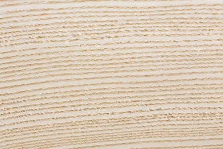 Fond de placage en bois efficace pour votre projet. Photo haute résolution.