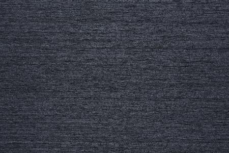 Admirable wooden dark grey veneer background. High resolution photo. Stock Photo