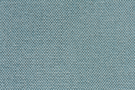 Just skillful clear-cur fabric background. High resolution photo.