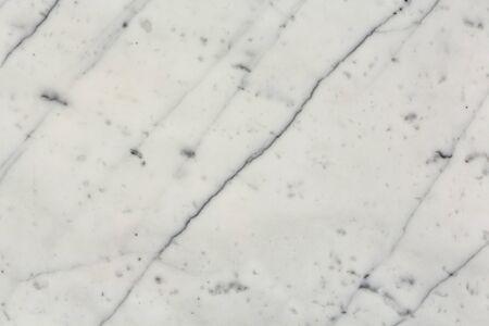 Elegant simple white marble texture.