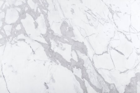 Beautiful white marble background for your new classic exterior. High quality texture in extremely high resolution.