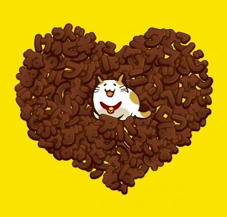 Typographie et la nourriture pour chat