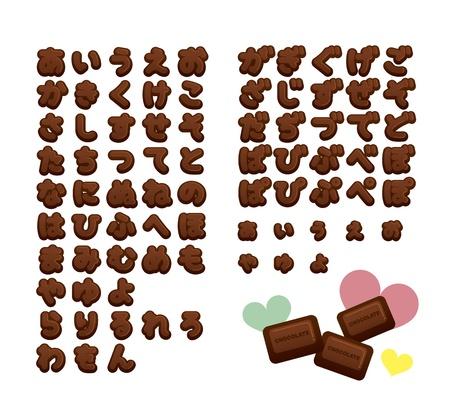 日本語のチョコレートで作られました。
