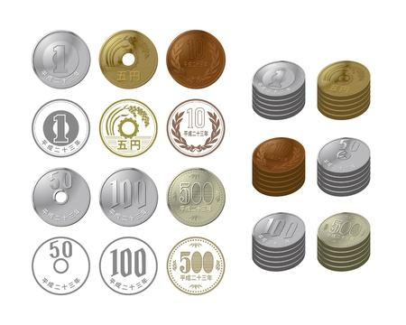 Japońskie monety Ilustracja