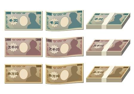 日本のビル  イラスト・ベクター素材
