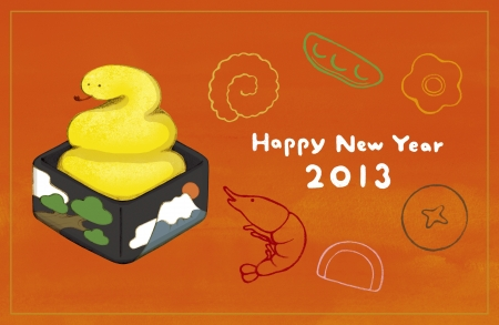 Snakes and Japanese cuisine greeting card