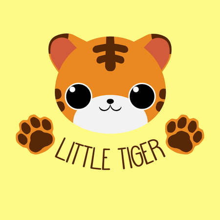 Happy baby cartoon tiger head emblem. For baby clothes, toys and books