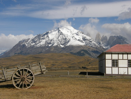 puerto natales: resting lounge at Torres del Paine, Puerto Natales, Chile