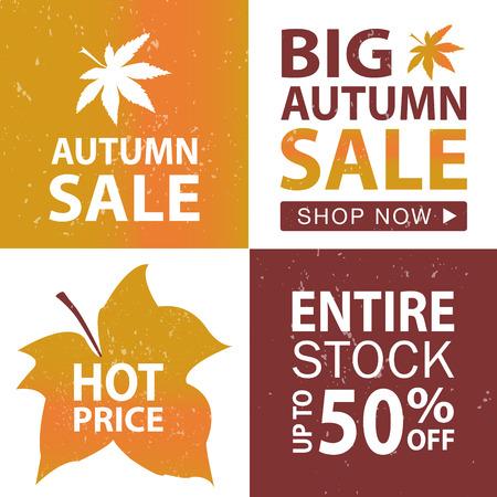 秋販売バナー セット。ショップ今、秋セール商品、ベクトル イラスト