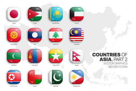 Asian Countries Flags Vector 3D Glossy Icons Set Isolated On White Background Part 2. Official National Flags Of Asia Square Vivid Bright Color Bulging Convex Web Buttons Collection On Light Backdrop