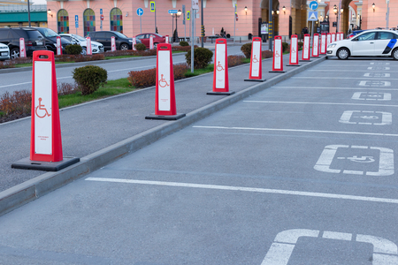 Handicapped parking lot in the city near the shopping center. Standard-Bild