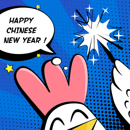 Happy Chinese New Year vector illustration with rooster, sparkler and text cloud. Comics style