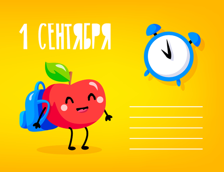 Ð¡artoon apple with backpack and alarm clock on yellow background. Back to school vector card. Russian translation of the inscription: September 1