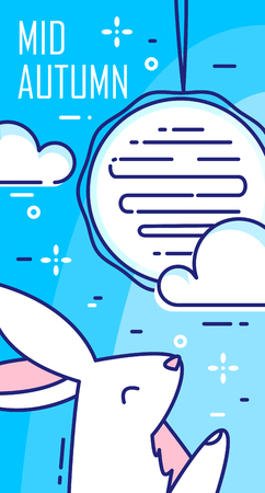 Mid-Autumn Festival card with moon, rabbit and clouds on blue background. Thin line flat design. Vector banner. Illustration