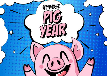 Greeting card with pig and text cloud on blue background. Comics style. Translated from Chinese: Happy Chinese New Year. Vector banner.
