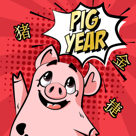 Happy New Year card with cartoon pig, chinese characters and text cloud on red background. Comics style. Translated from Chinese: pig, gold, triumph. Ilustração