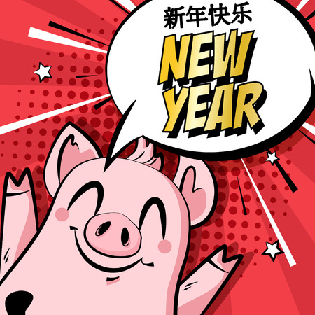 New Year card with cartoon pig, stars and text cloud on red background. Comics style. Translated from Chinese: Happy Chinese New Year. Vector banner.