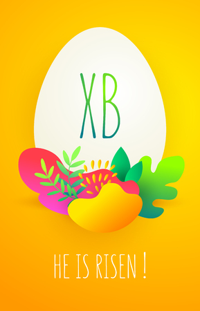 Happy Easter card in flat style with egg and plants in bright gradient colors. Vector illustration.