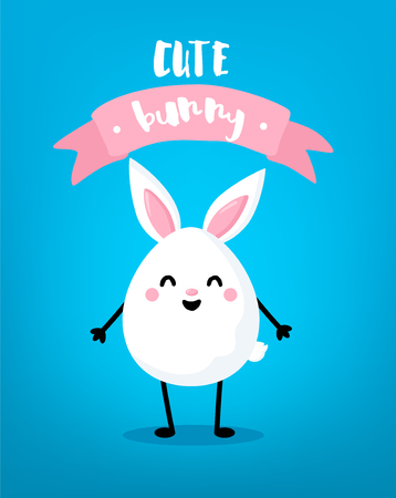 Ð¡artoon egg with bunny ears and pink ribbon on blue background. Cute easter card. Vector. Banco de Imagens - 124665834