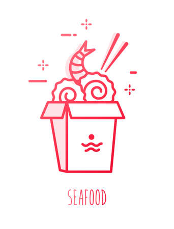 Seafood in a box. Food delivery vector icon in gradient line style. Ilustrace