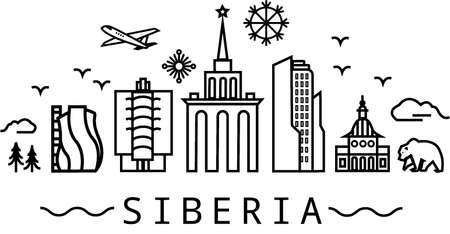 City buildings of Siberia on a white background. Lineart. Illustration for concept design. Outline, thin line art, vector design. Simple vector illustration. Flat concept.