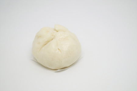 Salapao, Chinese Steamed Buns