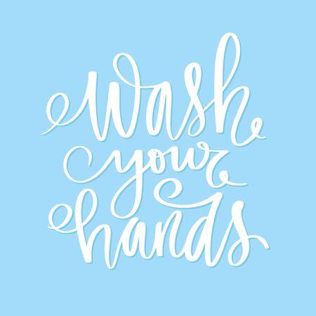 Wash your hands. Motivation hygiene poster. Handwritten lettering. Illustration