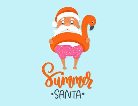 Summer Santa Claus with flamingo inflatable ring. Tropical Christmas and happy New Year greeting card. 向量圖像