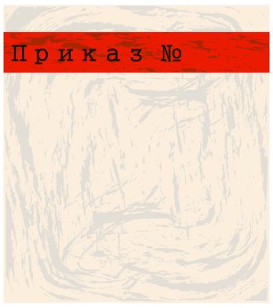 Paper background of order No. Stok Fotoğraf