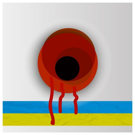 The national flag of Ukraine and poppy flower symbol of the memory of World War 2