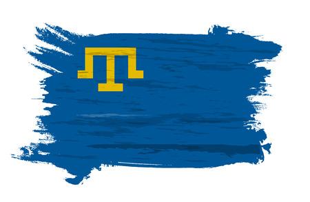 Flag of the Crimean Tatar Nation Çizim