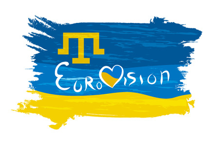 the song: Icon the Eurovision song contest in Ukraine Illustration
