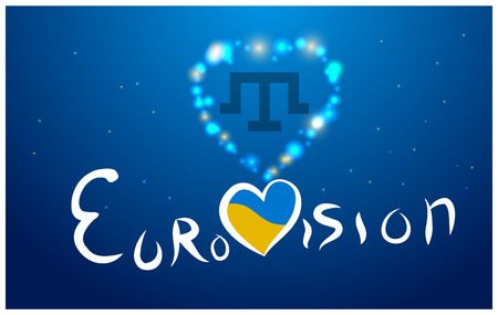 Ukraine Vector Flag Inside Heart. Shape Graphic Element Illustration Template Design.