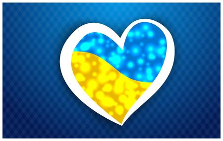 ukraine flag: Love Ukraine.  Flag Heart Glossy Button Illustration