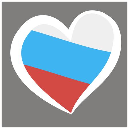 Love Russia symbol. Heart flag icon. Vector illustration.