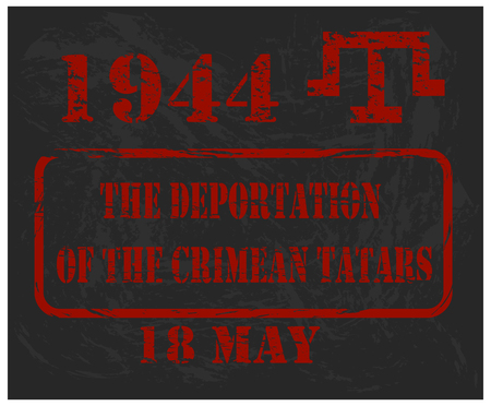 genocide: Day of the deportation of the Tatar people,memorial day